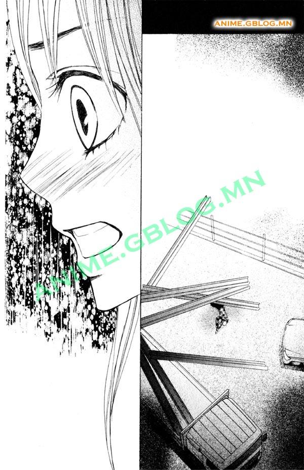 Japan Manga Translation - Kami ga Suki - 1 - Confession - 50